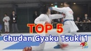 TOP 5 - 中段逆突き①(全日本大会)Chudan Gyaku Tsuki Vol.1 of the 46th Japan Cup