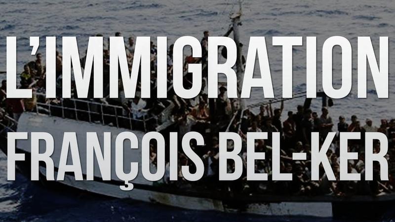 Action Française - Conférence de François Bel-Ker sur l'immigration - YouTube