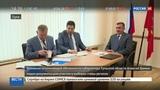 Новости на Россия 24 Алексей Дюмин готов побороться за пост тульского губернатора