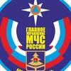 МЧС Брянской области