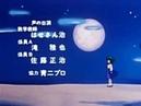 「ななこ SOS」ED-高橋みゆき / 星空ノクターン