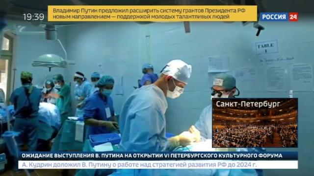 Новости на Россия 24 • В Китае впервые успешно пересадили человеческую голову