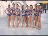 «Мисс Россия-2013» - Эльмира Абдразакова. (Междуреченск)