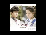 Rainbow [Hyun Young (현영) & Jisook (지숙)]  - 사랑해요 (I Love You) [Blade Man OST]