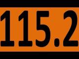 КОНТРОЛЬНАЯ 58 АНГЛИЙСКИЙ ЯЗЫК ДО АВТОМАТИЗМА УРОК 115 2 Уроки английского языка
