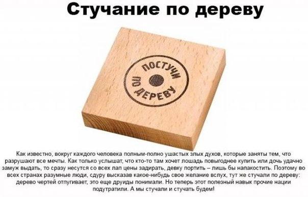 http://cs405828.vk.me/v405828943/8771/k6zHwF_rUlQ.jpg