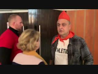Украинский депутат вызвал полицию из-за «пионеров» на«Дискотеке 80-х»