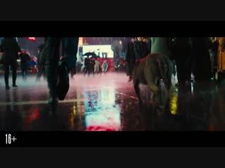 Джон Уик 3  Официальный трейлер HD
