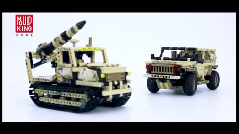 RC car Building Blocks Militar Serie