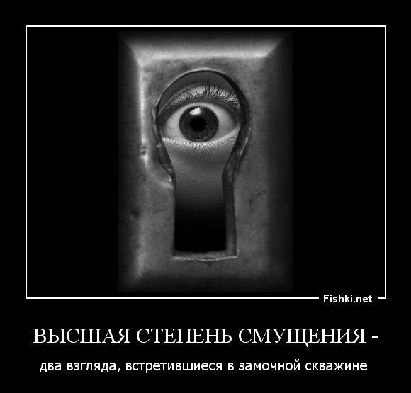 https://pp.userapi.com/c7003/v7003556/4996d/gtov_LC8xng.jpg