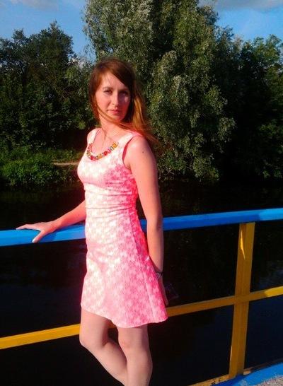 Ирина Остапенко, 28 июня 1987, Киев, id218569749