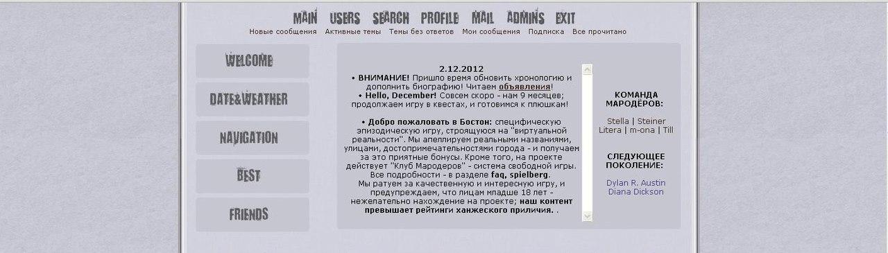 http://cs417925.userapi.com/v417925188/1375/nADSgQb4OdU.jpg