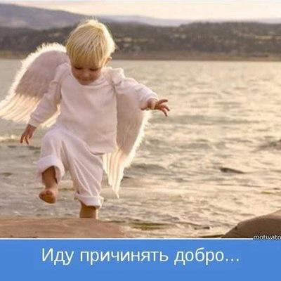 Екатерина Хусаинова, 17 сентября 1982, Москва, id4109038