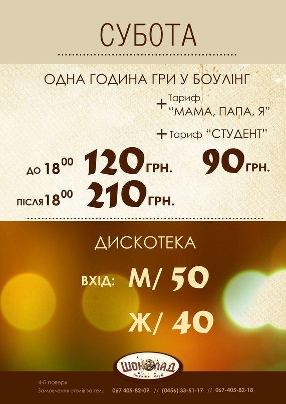 plq1_r8IA58.jpg