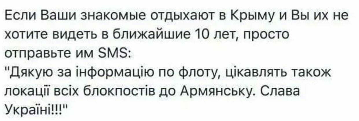 Украина готовит уголовные дела против российских археологов, проводящих раскопки в оккупированном Крыму, - Тымчук - Цензор.НЕТ 8842