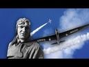 🌟Чкалов жив - World of Warplanes