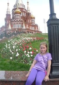 Иванова Настя (Настёна)