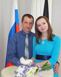 Фаттахова Любовь (Пономарева)