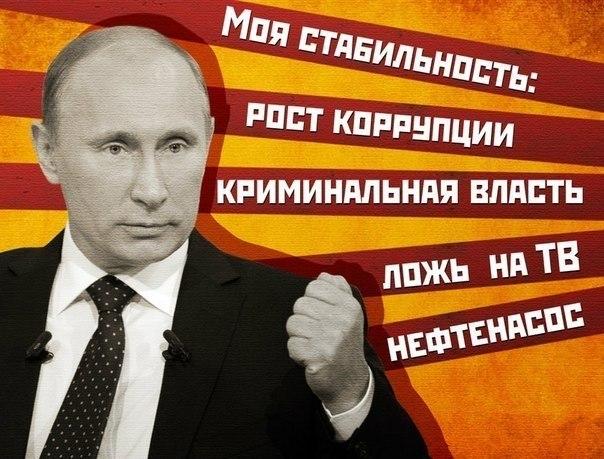 В интересах РФ способствовать прекращению конфликта в Украине, - Могерини - Цензор.НЕТ 4553