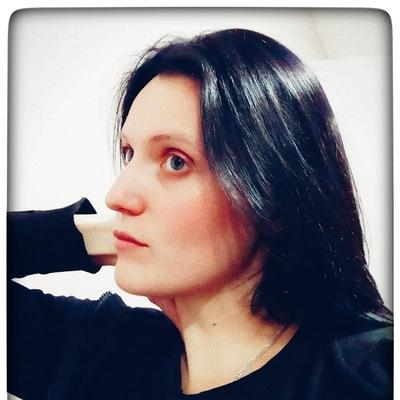 Вера Карина
