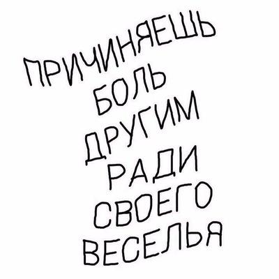 Лёня Лебедев