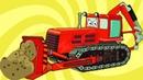 Развивающий Мультик про Машинки – Цветной Трактор Бульдозер Новая Серия - Весёлое Видео для Детей