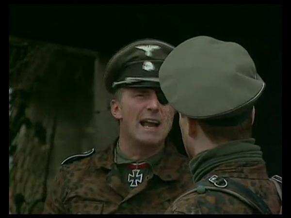 Стальной ураган - кино про немецкую дивизию сс.