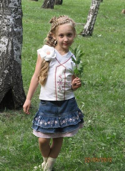 Маша Кононенко, 31 марта , Харьков, id205814002