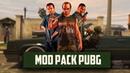 MOD PACK 1 | Мод пак PUBG для GTA SA | Слабые/Средние/Мощные PC