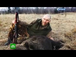 Николай Валуев убил медведя и бобра