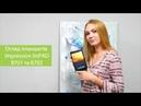 Огляд планшетів Impression ImPAD B701 та B702