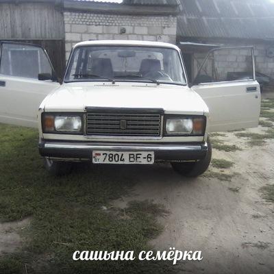 Саша Mykano, 15 июля 1998, Могилев, id143872719