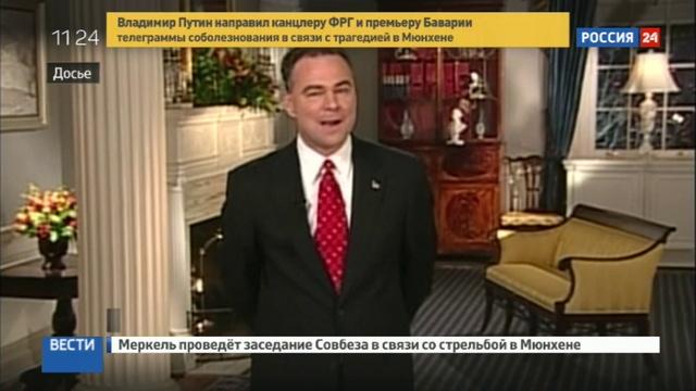 Новости на Россия 24 Унылый тяжеловес Клинтон решила не рисковать выбирая вице президента