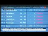 """""""Оранжевый"""" снегопад создает в Москве необычные пробки и отменяет авиарейсы - Россия 24"""