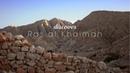Discover Ras al Khaimah - best kept secret of the Emirates