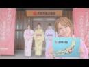 大江戸「宿泊」物語 篇  AKB48[公式]
