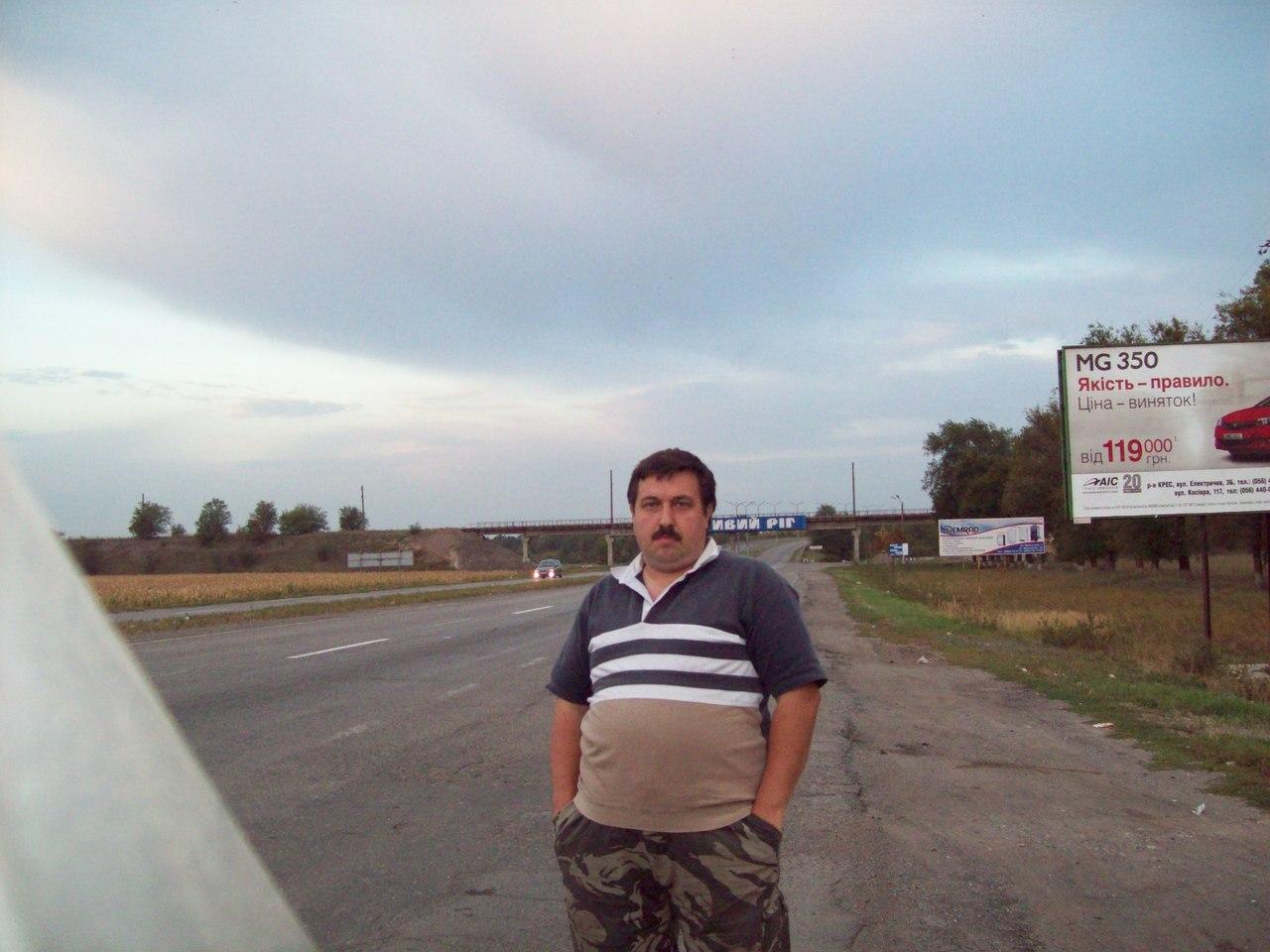 Александр Топал, Днепропетровск - фото №6
