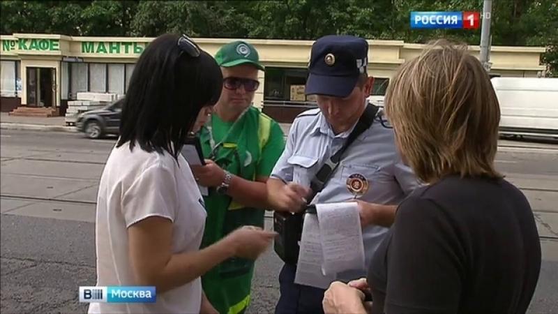 Вести Москва • Инспекторов МАДИ оснастили видеорегистраторами
