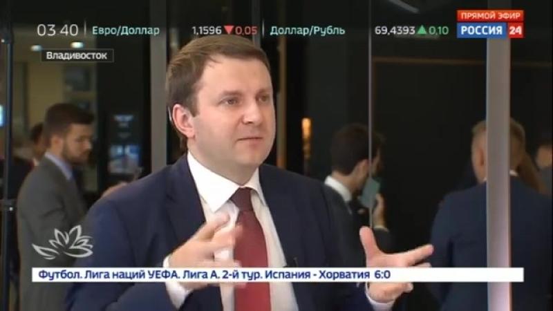 Максим Орешкин: Россия активно развивает торгово-экономические отношения с Японией и Китаем - Росс…