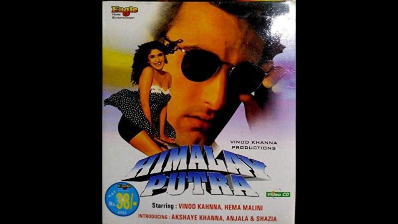 Воин Гималай / Himalay Putra (1997)