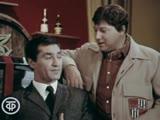 """Кабачок _""""13 стульев_"""". Серия 1. Новогодний (1969)"""