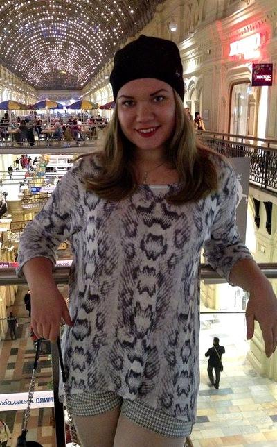 Татьяна Агошкова, 22 сентября , Москва, id108824353