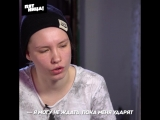 Аня Горохова. Пацанки 3. Премьера. Четверг 19:00