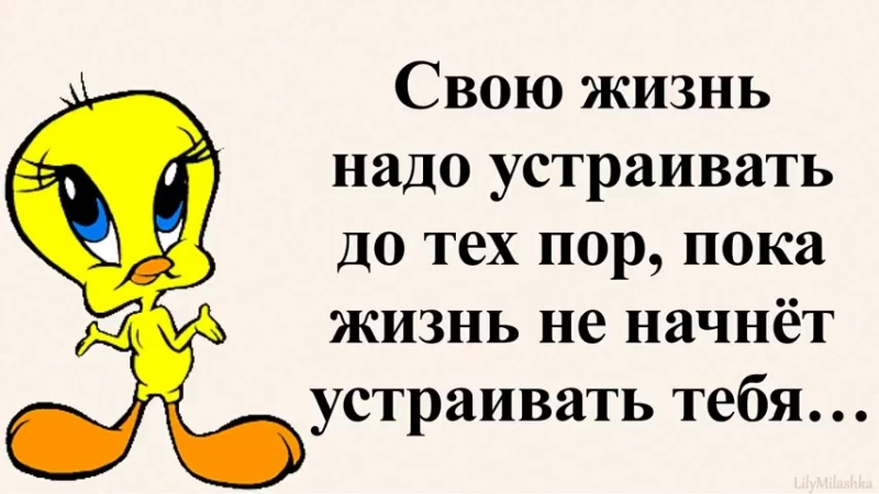 Мудрые слова...☝🏻