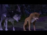 Альфа и Омега 2 - Часть мультфильма[3] (Русские субтитры)