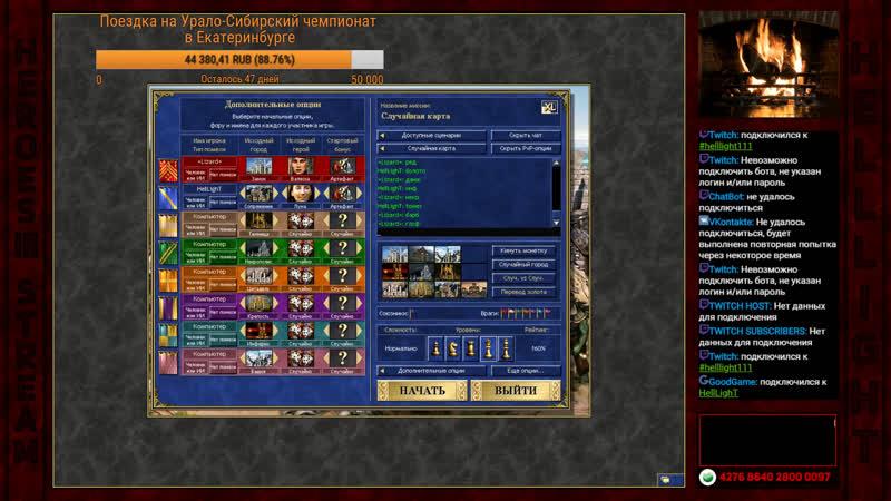 HotA, Tourney Hard choise vs Lizzard bo3(1-1) Nostalgia, Flux vs Castle