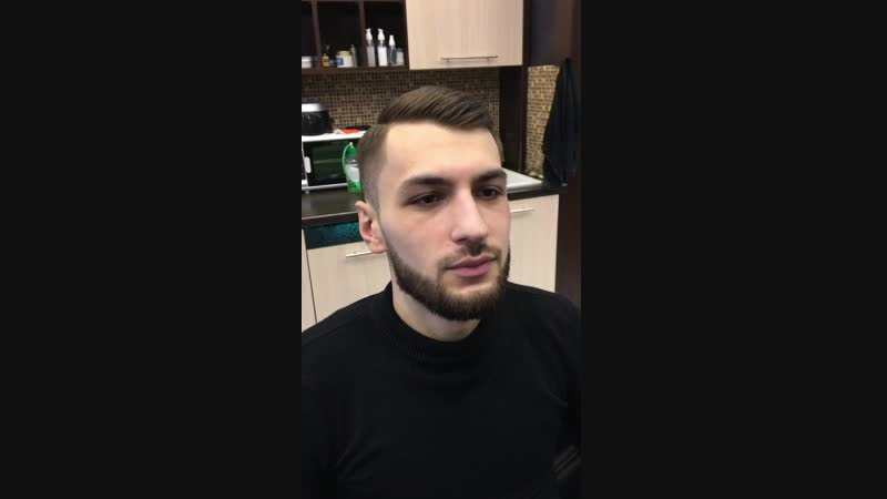 Ura Head Beard
