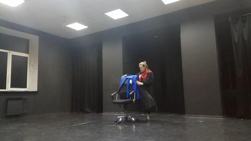 Этюд со стулом