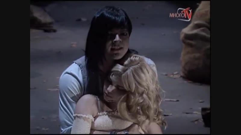 Призрак Элены-33 серия