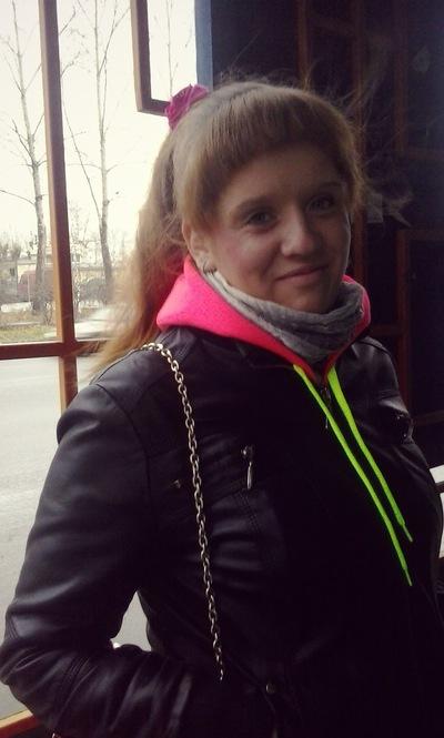 Верочка Васькевич, 11 ноября 1992, Ачинск, id142080314